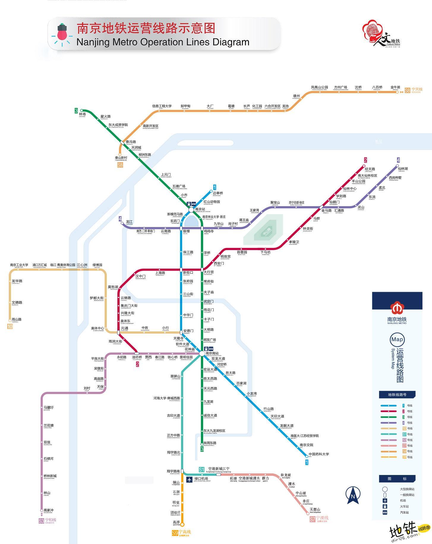 南京地铁线路图 运营时间票价站点 查询下载 南京地铁线路图 南京地铁票价 南京地铁运营时间 南京地铁 南京地铁线路图  第1张