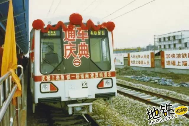 """上海地铁:25岁生日快乐!""""八爪鱼""""成长记 轨道交通 历史 1号线 25周年 上海地铁 轨道动态  第6张"""