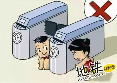 """""""六一""""带小孩搭乘地铁出行,过闸机时该注意什么呢? 安全 闸机 地铁 儿童节 六一 轨道动态  第4张"""