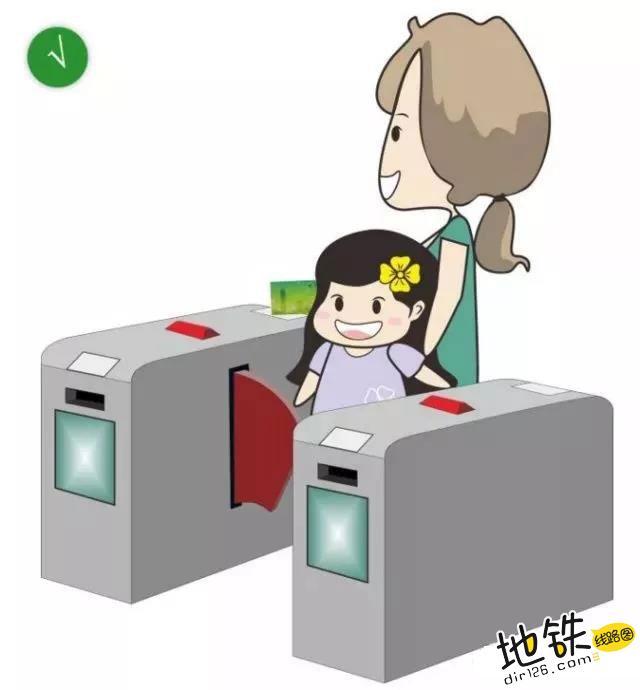 """""""六一""""带小孩搭乘地铁出行,过闸机时该注意什么呢? 安全 闸机 地铁 儿童节 六一 轨道动态  第5张"""