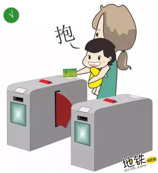 """""""六一""""带小孩搭乘地铁出行,过闸机时该注意什么呢? 安全 闸机 地铁 儿童节 六一 轨道动态  第6张"""