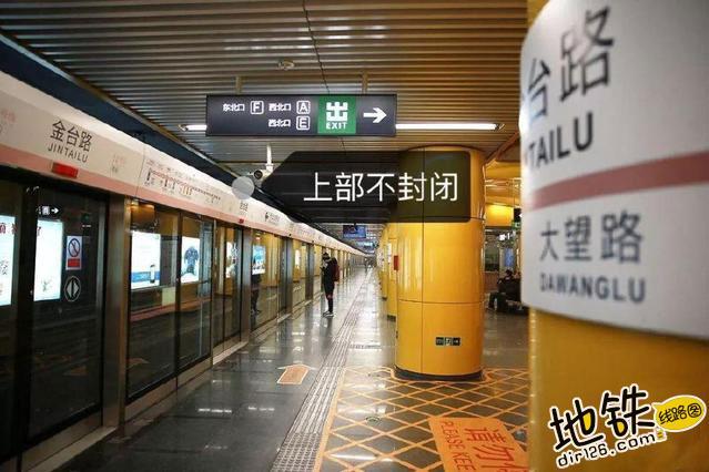 """不可不看的地铁""""门""""道 固定门 端门 应急门 滑动门 屏蔽门 地铁 轨道知识  第3张"""