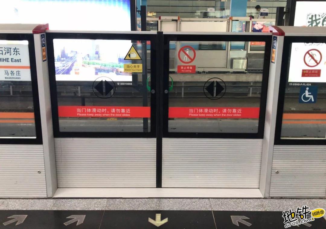 """不可不看的地铁""""门""""道 固定门 端门 应急门 滑动门 屏蔽门 地铁 轨道知识  第6张"""