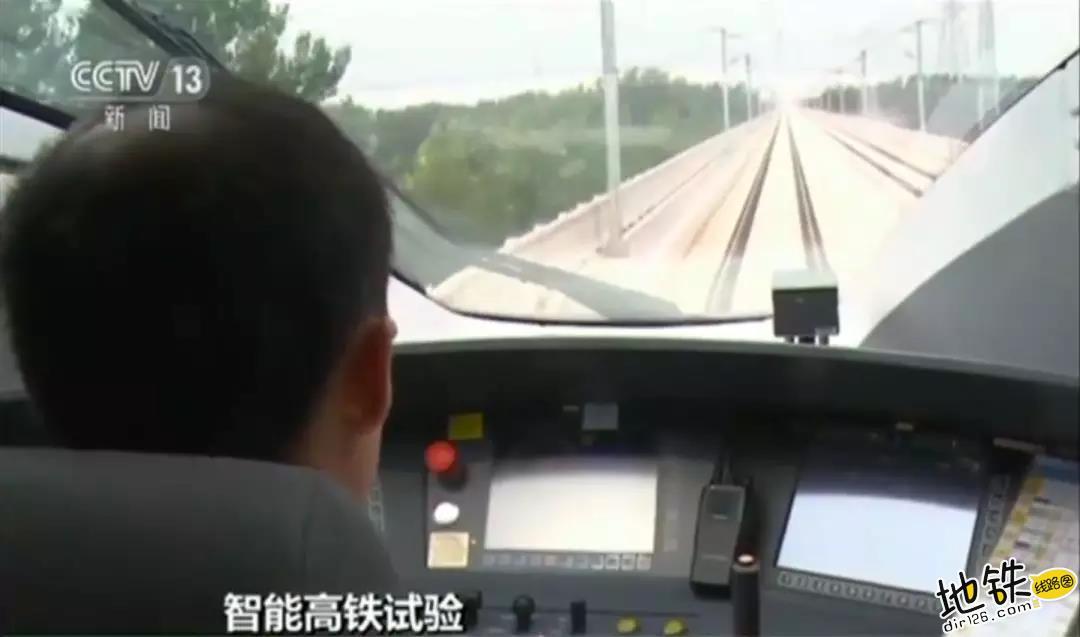 全球首创的时速350公里自动驾驶高铁离运营还要多久? 智能 ATO 司机 驾驶 高铁 轨道动态  第3张