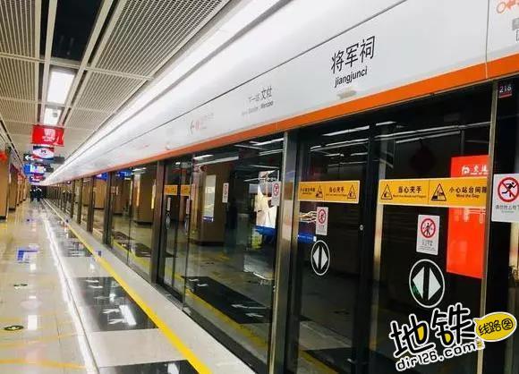 厦门地铁日均客流量都不足10万,这能够盈利吗? 乘客 费用 客流 厦门地铁 轨道休闲  第4张