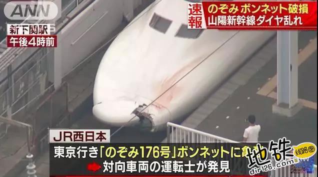 日本新干线撞人了?(附报告) JR西日本 报告 撞人 新干线 日本 轨道动态  第1张
