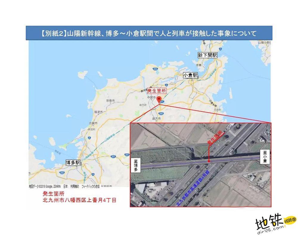 日本新干线撞人了?(附报告) JR西日本 报告 撞人 新干线 日本 轨道动态  第4张