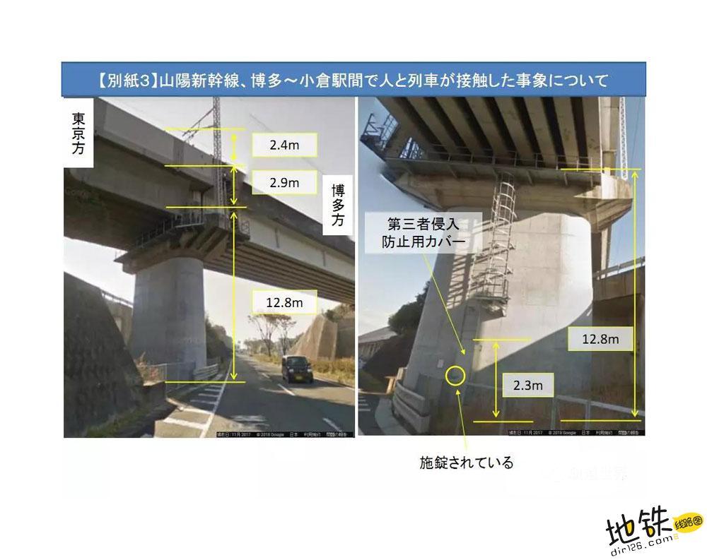 日本新干线撞人了?(附报告) JR西日本 报告 撞人 新干线 日本 轨道动态  第5张