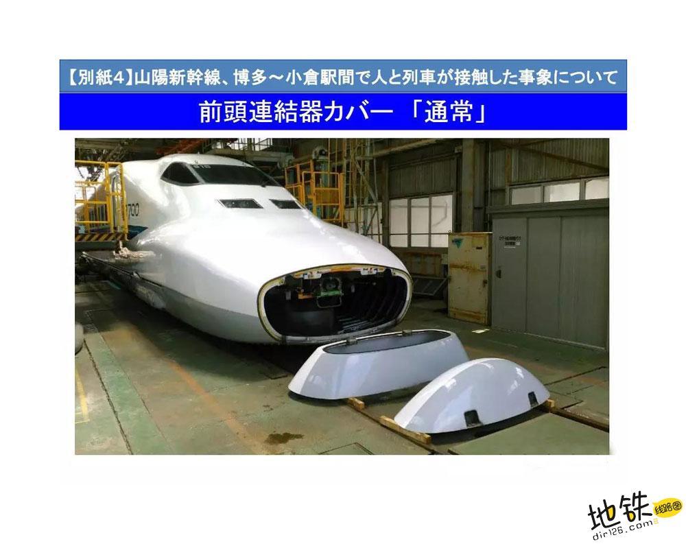 日本新干线撞人了?(附报告) JR西日本 报告 撞人 新干线 日本 轨道动态  第6张