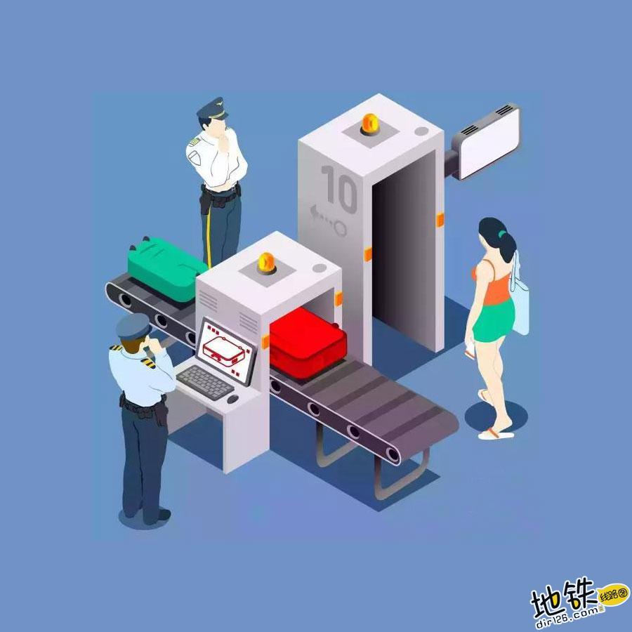 地铁安检辐射对身体有害吗? 安检仪 监控 辐射 安检 地铁 轨道知识  第1张