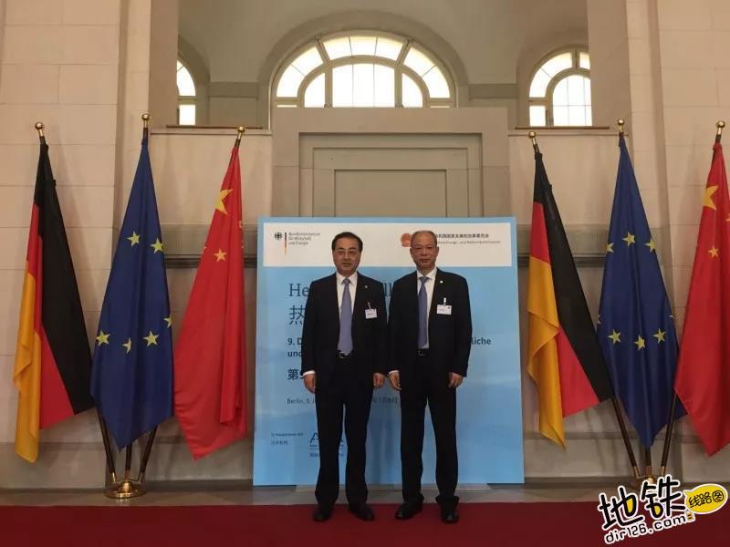 """总理在柏林鼓励中车: """"搞好创新,多走出去加强国际合作"""" 合作 国际 轨道 中车 总理 轨道动态  第3张"""
