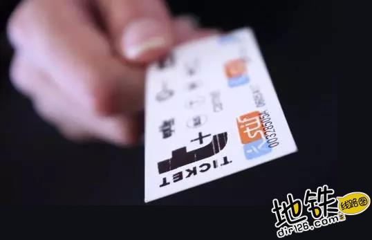 巴黎地铁将逐渐取消纸质票 推行可充值卡!