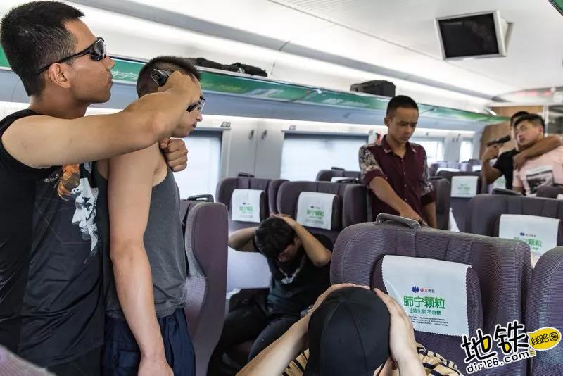 """高铁被""""劫持""""?武警紧急出动! 高铁 八一 旅客 暴恐分子 动车 轨道动态  第9张"""