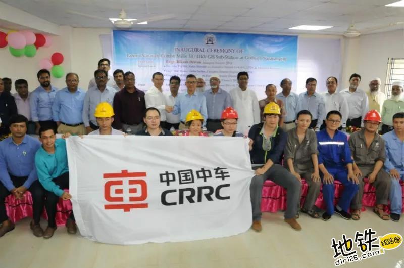 中国中车首座海外变电站成功交付 交接 DPDC 孟加拉国 变电站 中车 轨道动态  第4张