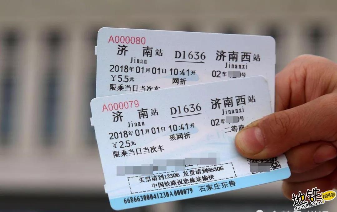 告别纸质火车票,铁路将全面推广电子客票!
