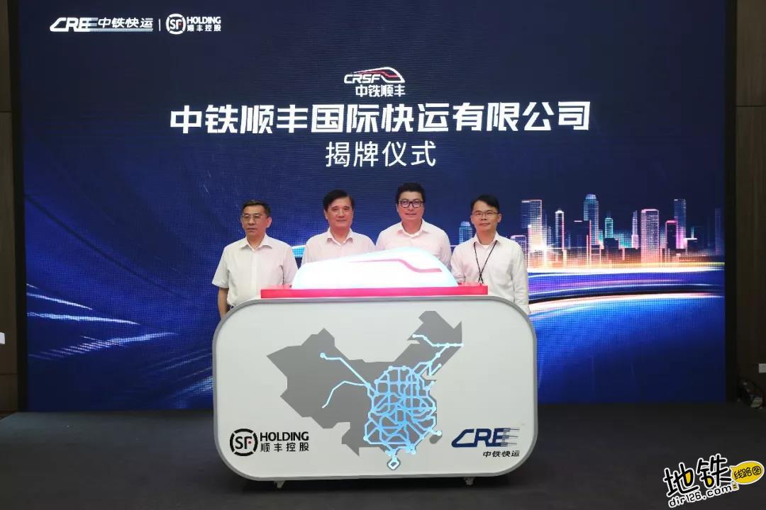 最新!中国中车发布全球首款时速250公里货运动车组