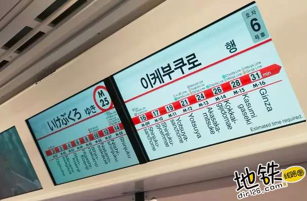日本东京地铁公布2000系新型车辆 运营 2000系 地铁 东京 日本 轨道动态  第14张