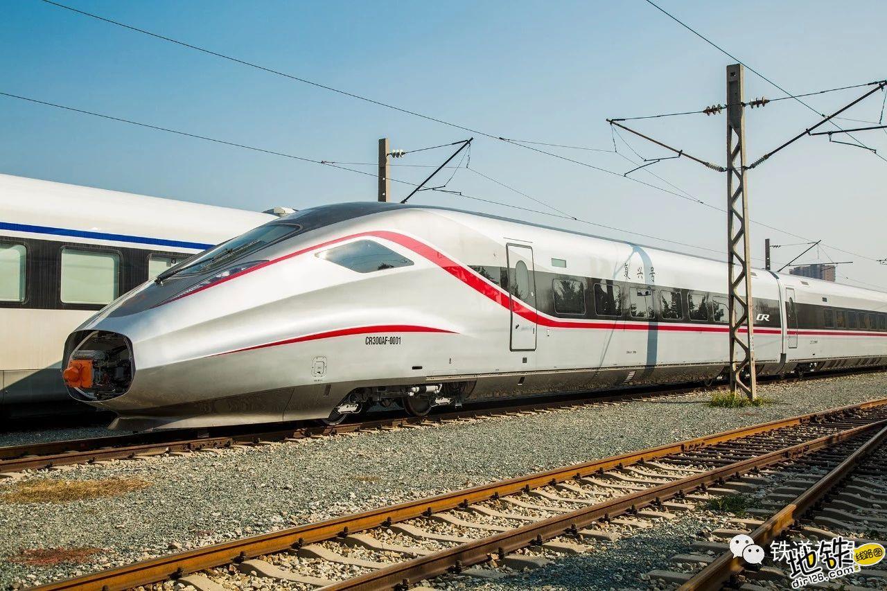 新车速递 CR300AF帅酷高清大图 转向架 动车组 中车 复兴号 CR300AF 轨道动态  第5张
