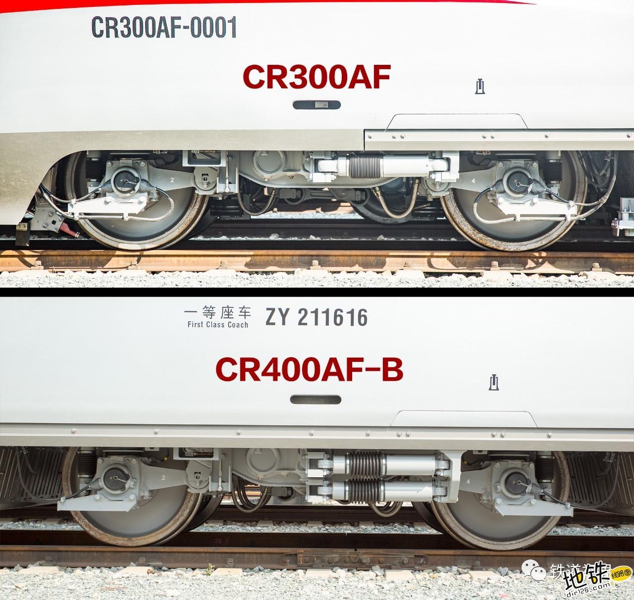新车速递 CR300AF帅酷高清大图 转向架 动车组 中车 复兴号 CR300AF 轨道动态  第13张