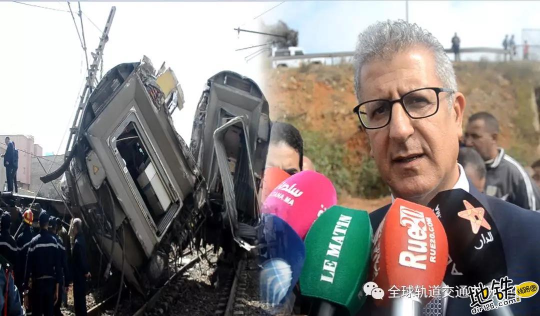 摩洛哥双层列车出轨 国王承诺承担一切伤者费用 穆罕默德 事故 列车 出轨 摩洛哥 轨道动态  第5张