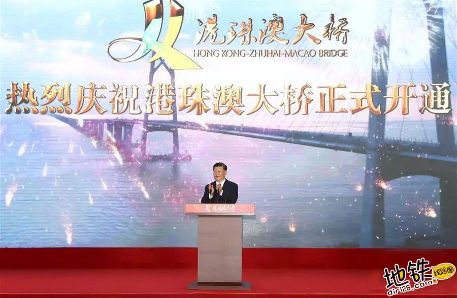 习近平出席开通仪式并宣布港珠澳大桥正式开通 技术 工程 开通 习近平 港珠澳大桥 轨道动态  第2张