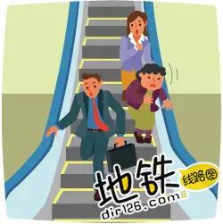 乘梯安全不容忽视 罗马地铁电扶梯遭球迷狂踩坍塌 安全 乘客 电扶梯 球迷 罗马地铁 轨道动态  第5张