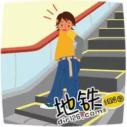 乘梯安全不容忽视 罗马地铁电扶梯遭球迷狂踩坍塌 安全 乘客 电扶梯 球迷 罗马地铁 轨道动态  第7张