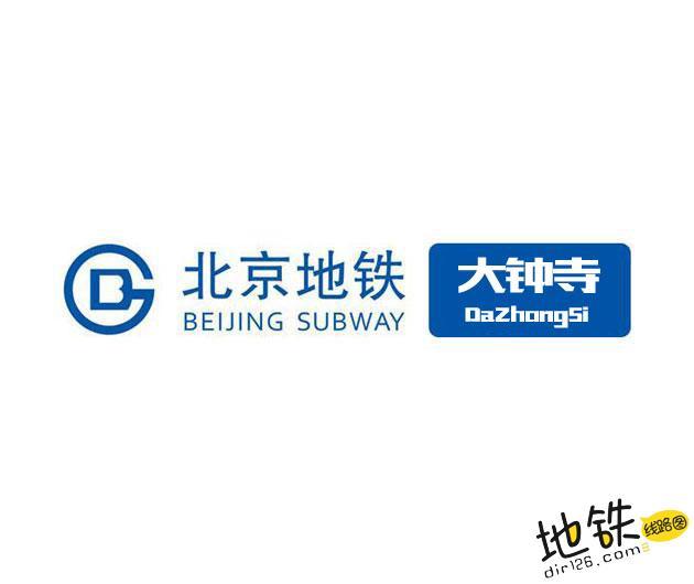 大钟寺地铁站 北京地铁大钟寺站出入口 地图信息查询  北京地铁站  第1张