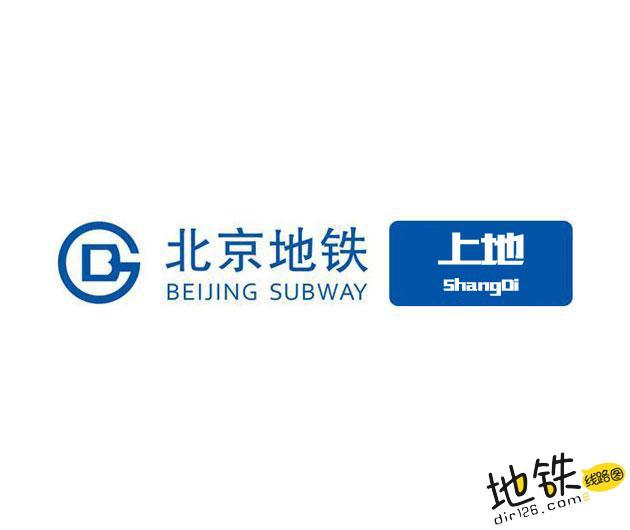 上地地铁站 北京地铁上地站出入口 地图信息查询  北京地铁站  第1张