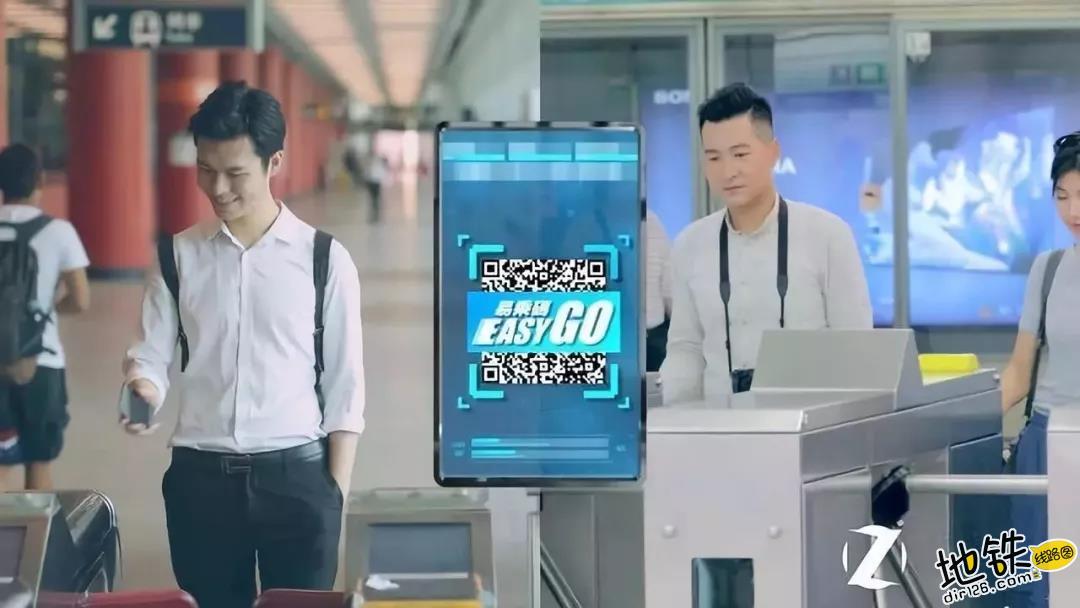 香港地铁宣布:正式接入港版支付宝 移动支付 扫码过闸 港铁 香港 支付宝 轨道动态  第2张