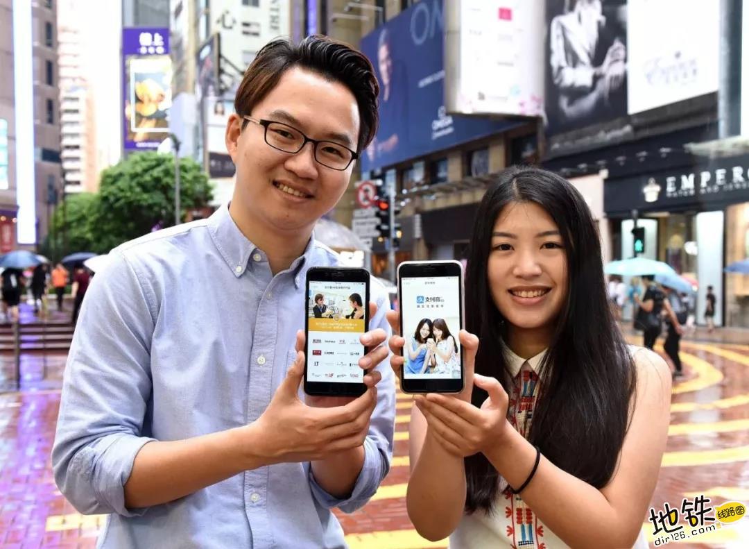 香港地铁宣布:正式接入港版支付宝 移动支付 扫码过闸 港铁 香港 支付宝 轨道动态  第4张