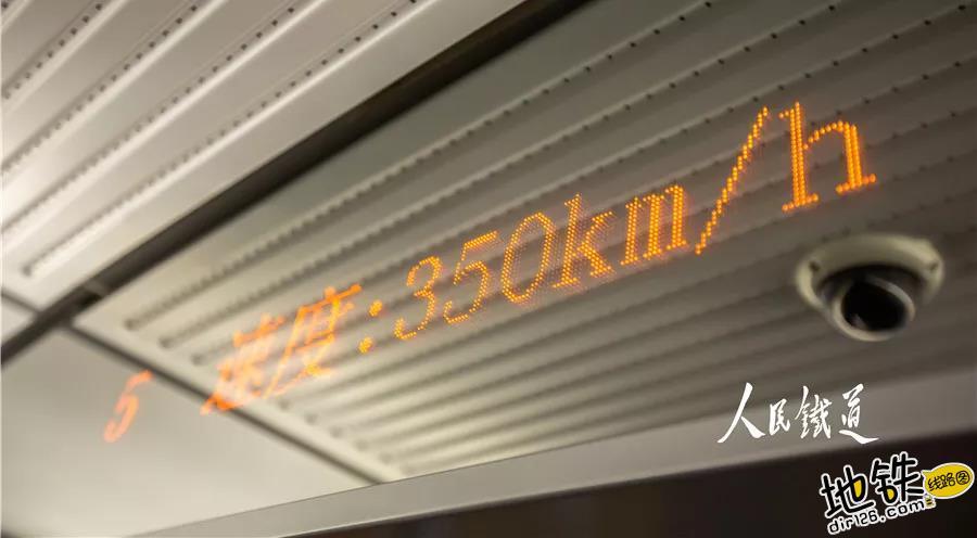 2018年1月至10月铁路大数据,客运货运成绩单出炉! 铁路 货运 客运 旅客 成绩单 高铁资讯  第3张