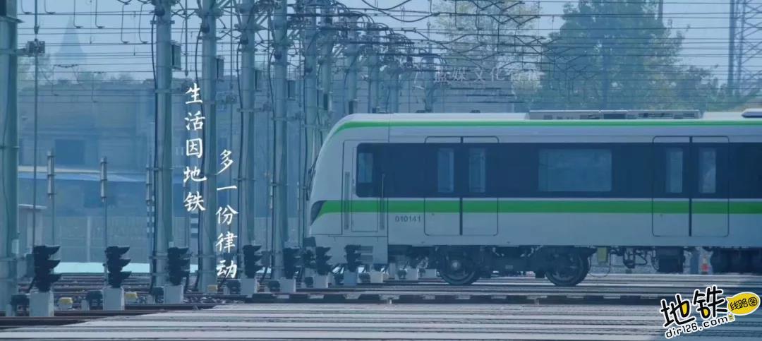 前方到站,贵阳轨道交通1号线