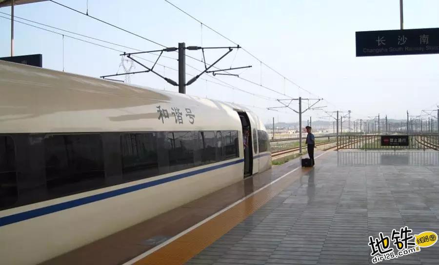 """重磅:铁总更名""""中国国家铁路集团有限公司"""" 已通过核准 国家 集团 铁路 有限公司 重磅 轨道动态  第1张"""