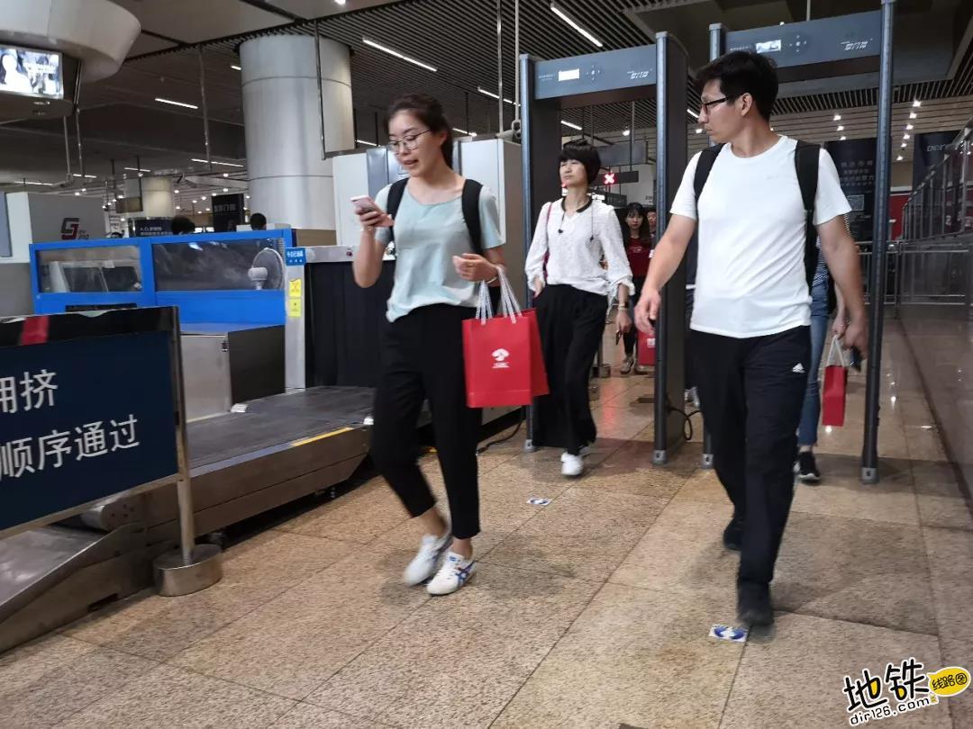 国内首创:天津站铁路地铁换乘只需安检1次! 地铁 乘客 旅客 火车站 安检 轨道动态  第4张