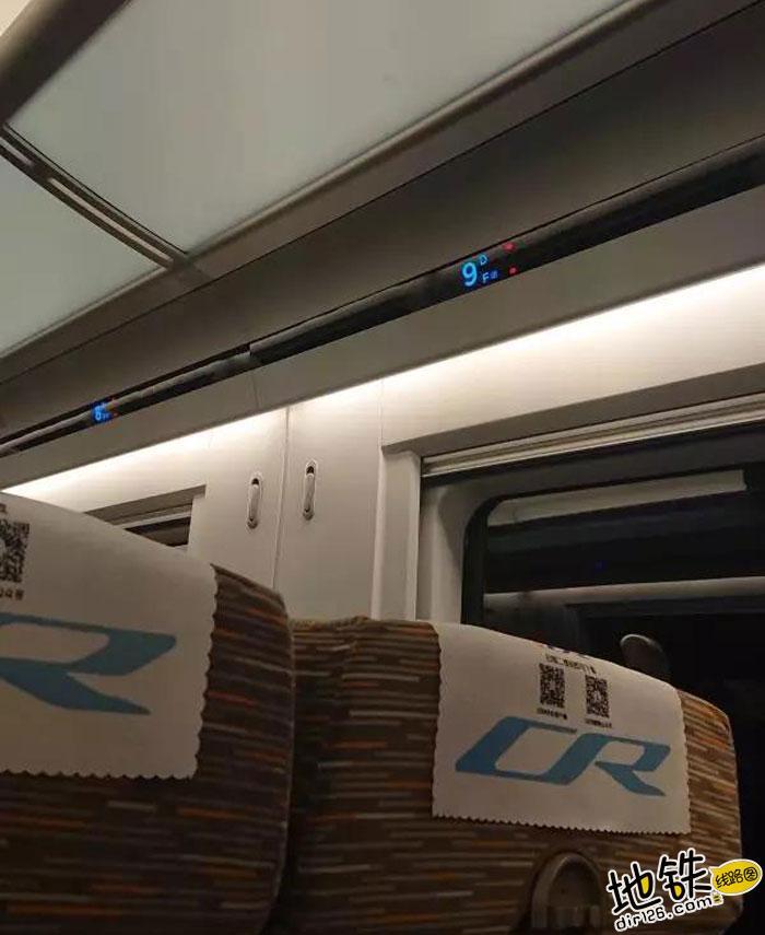 复兴号列车座位号旁边的小红点是什么?