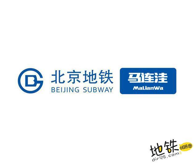 马连洼地铁站 北京地铁马连洼站出入口 地图信息查询  北京地铁站  第1张