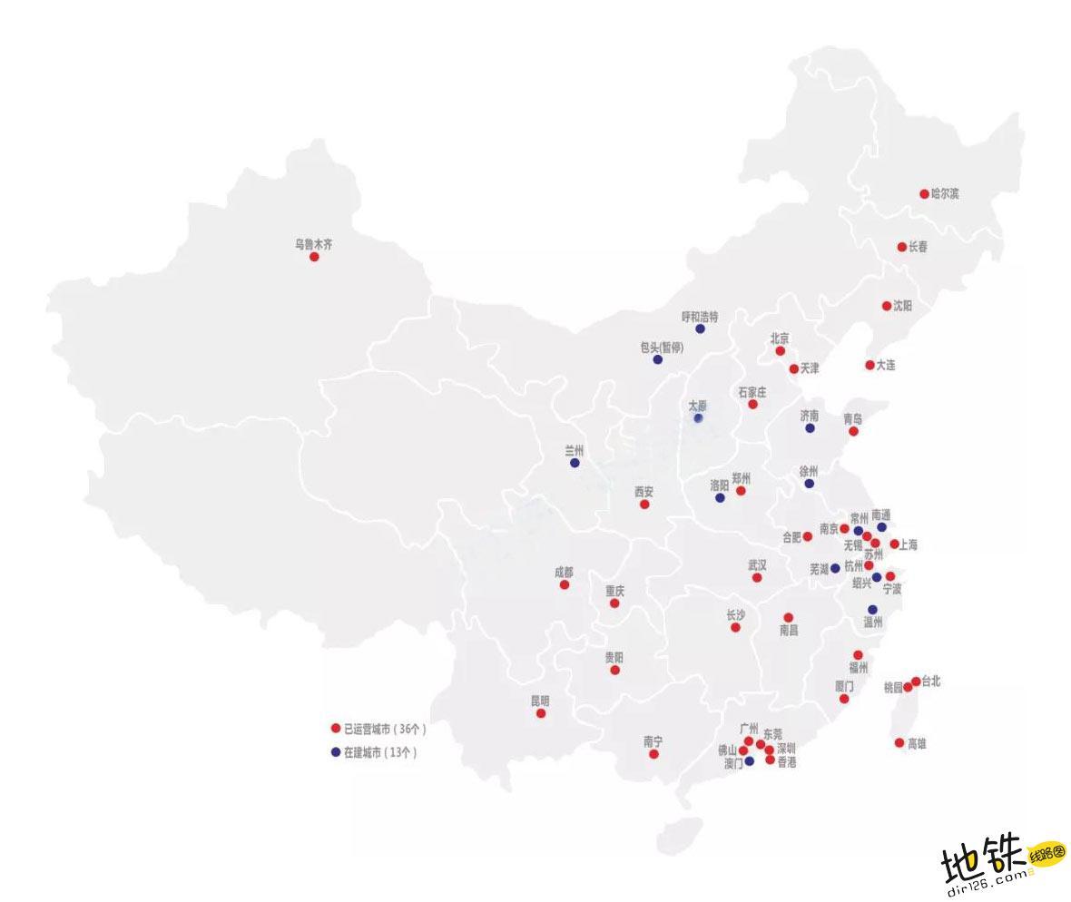 中国地铁50年巨变,震惊世界! 世界 地铁 轨道动态  第3张
