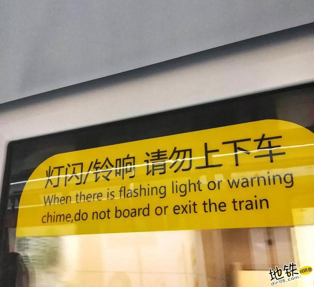 危险!乘坐地铁时请拒绝这种行为 安全 乘客 地铁 车厢 抢上抢下 轨道动态  第1张