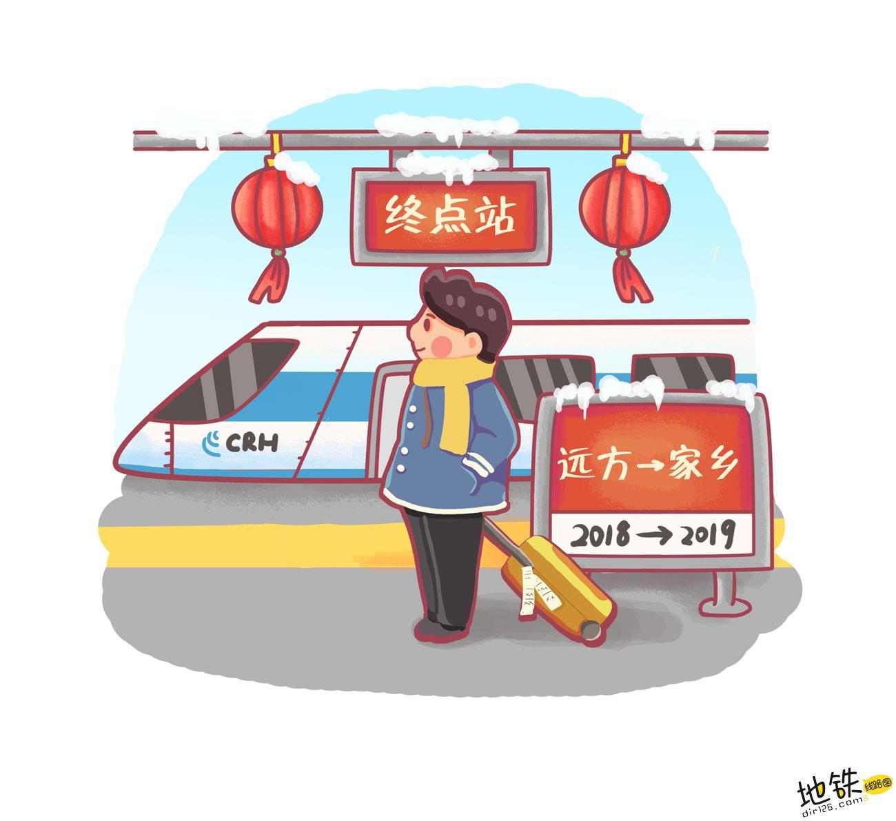 中国高铁线路图2019最新高清版(2019.1.5)双旦春运更新