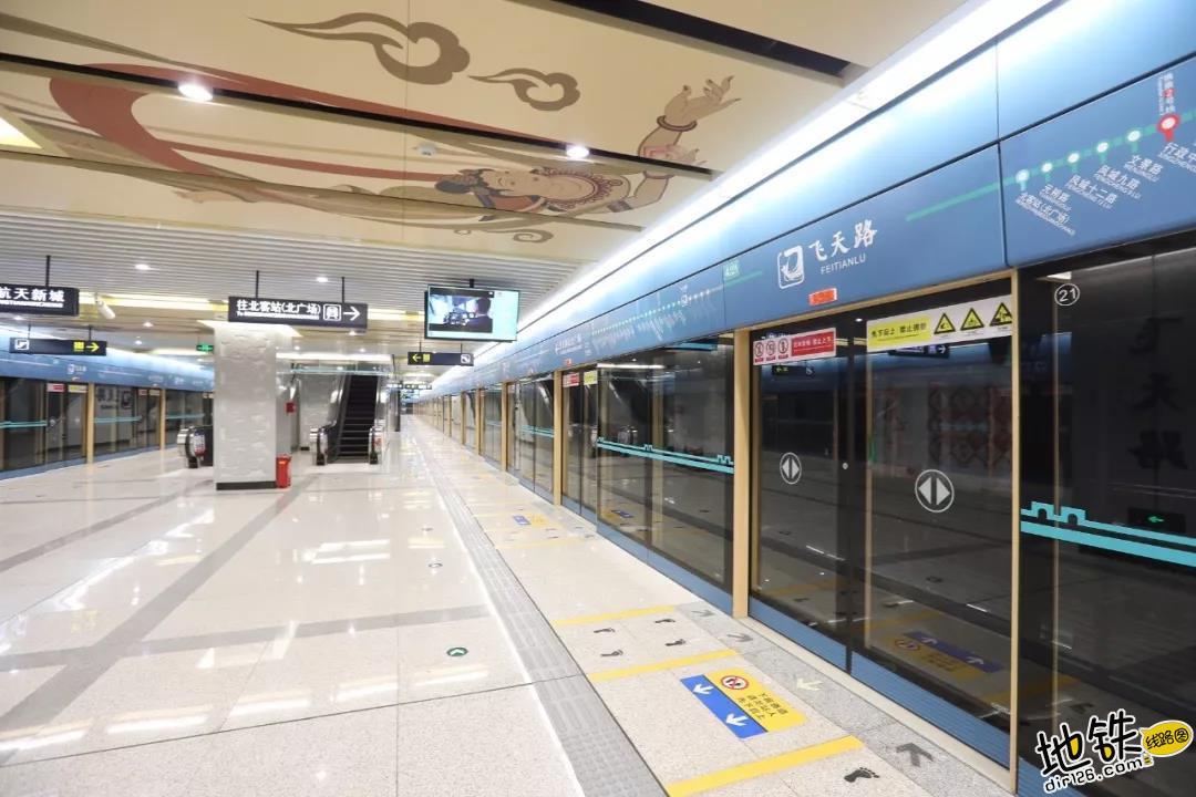 西安地铁四号线 今日上午10时开通试运营 换乘 建设 试运营 4号线 西安地铁 轨道动态  第3张