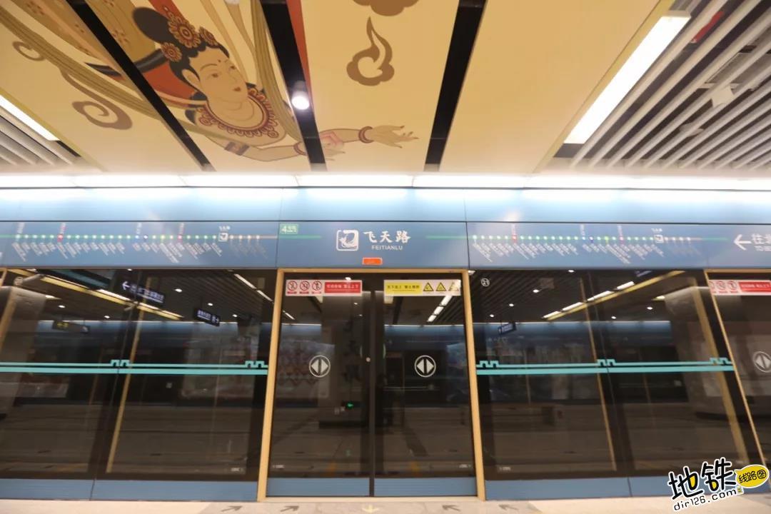 西安地铁四号线 今日上午10时开通试运营 换乘 建设 试运营 4号线 西安地铁 轨道动态  第6张