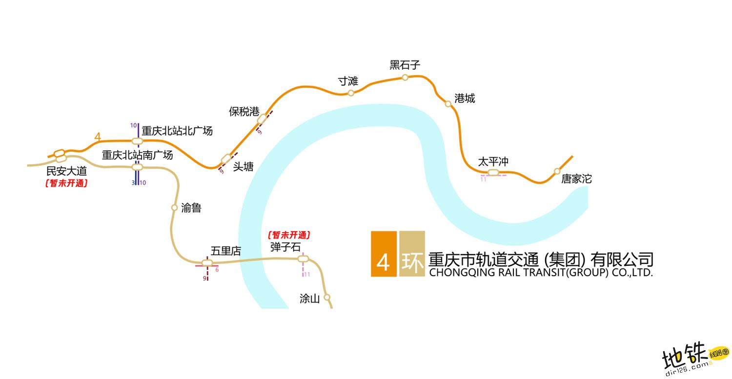重庆轻轨地铁4号线线路图 运营时间票价站点 查询下载 重庆轻轨4号线查询 重庆轻轨4号线运营时间 重庆轻轨4号线线路图 重庆轻轨4号线 重庆轻轨四号线 重庆地铁 重庆轻轨线路图  第2张
