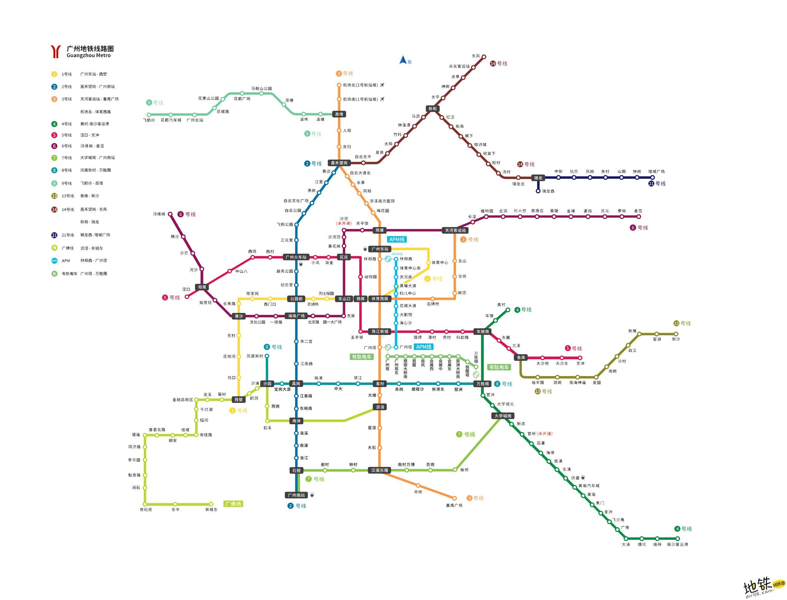 广州地铁线路图 运营时间票价站点 查询下载 广州地铁线路查询 广州地铁线路图 广州地铁票价 广州地铁运营时间 广州地铁 广州地铁线路图  第2张