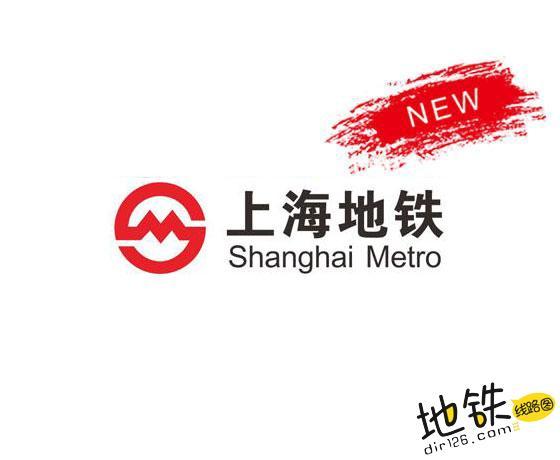 上海地铁5号线南延伸段、13号线二期三期昨日通车试运营!