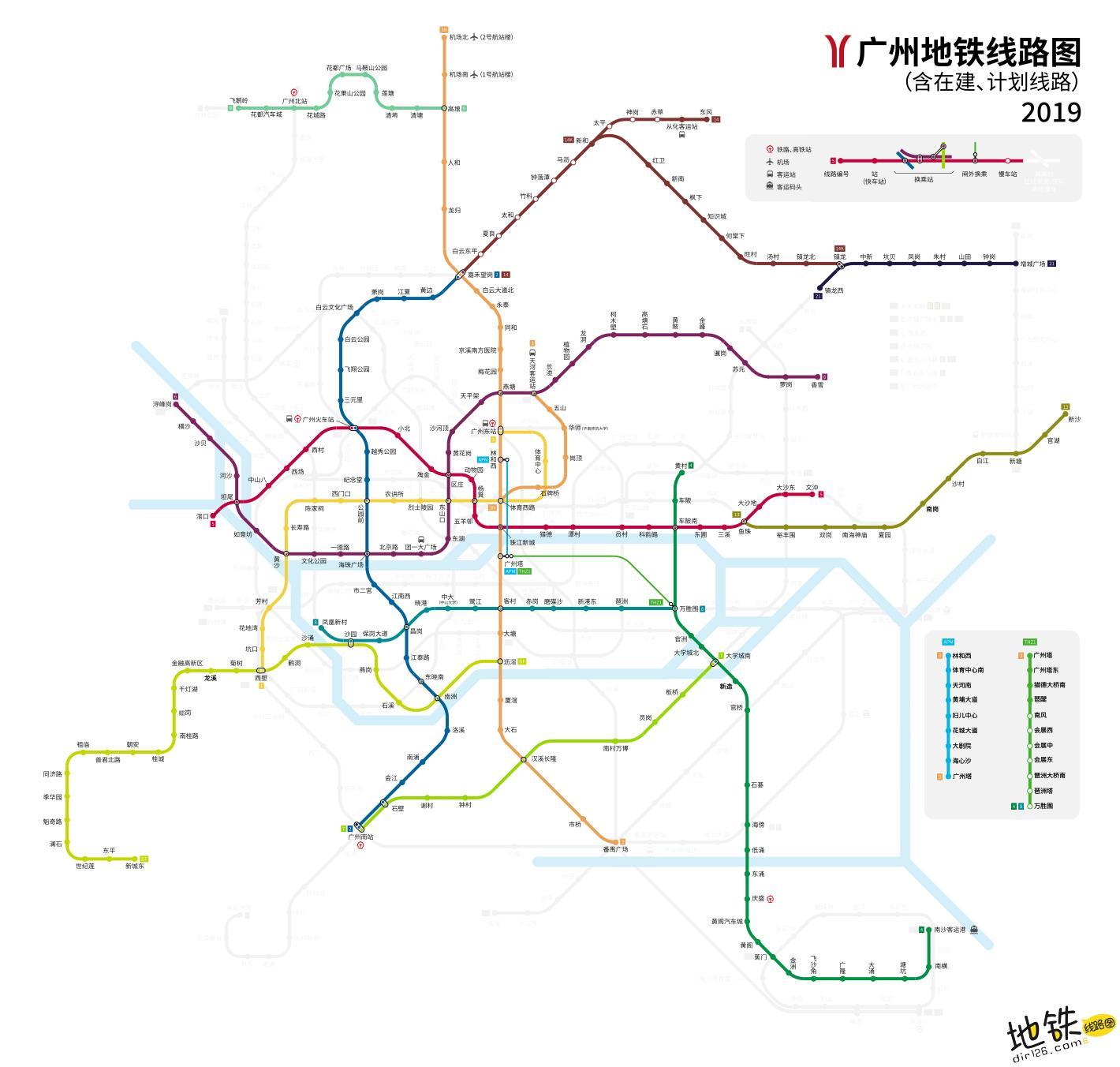 广州地铁线路图 运营时间票价站点 查询下载 广州地铁线路查询 广州地铁线路图 广州地铁票价 广州地铁运营时间 广州地铁 广州地铁线路图  第1张