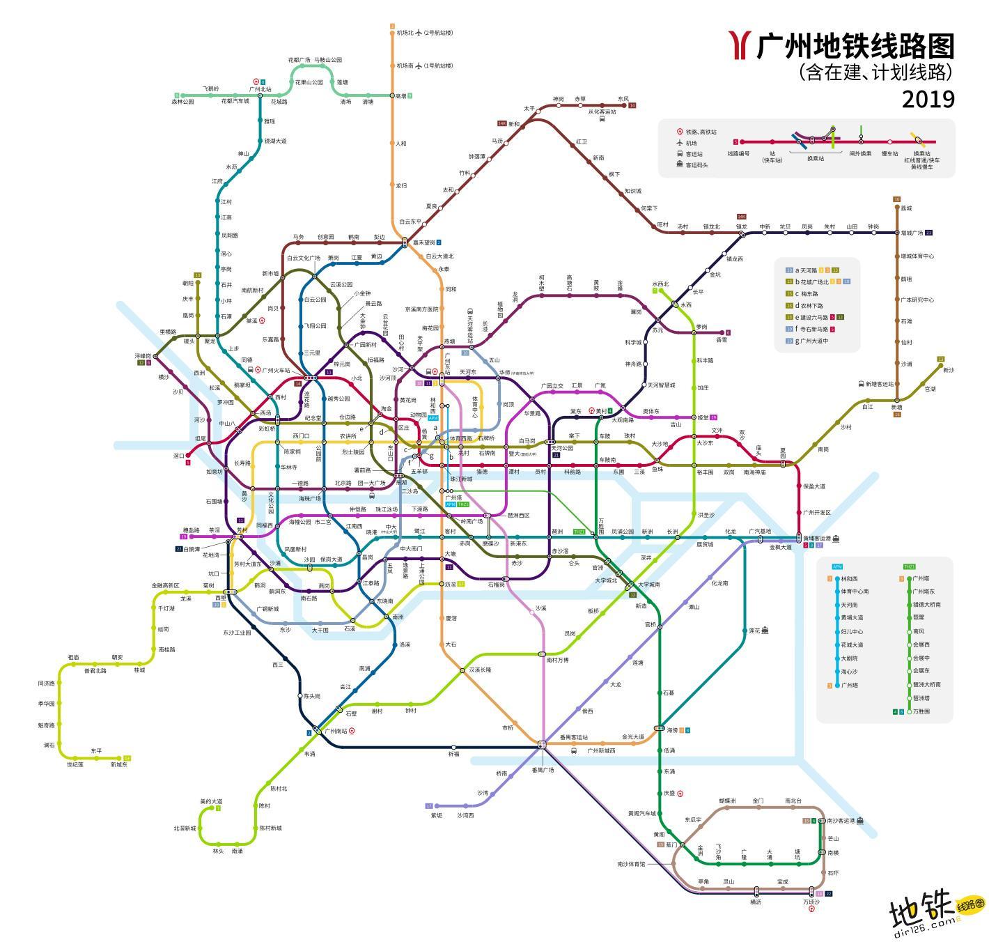 广州地铁线路图 运营时间票价站点 查询下载 广州地铁线路查询 广州地铁线路图 广州地铁票价 广州地铁运营时间 广州地铁 广州地铁线路图  第4张