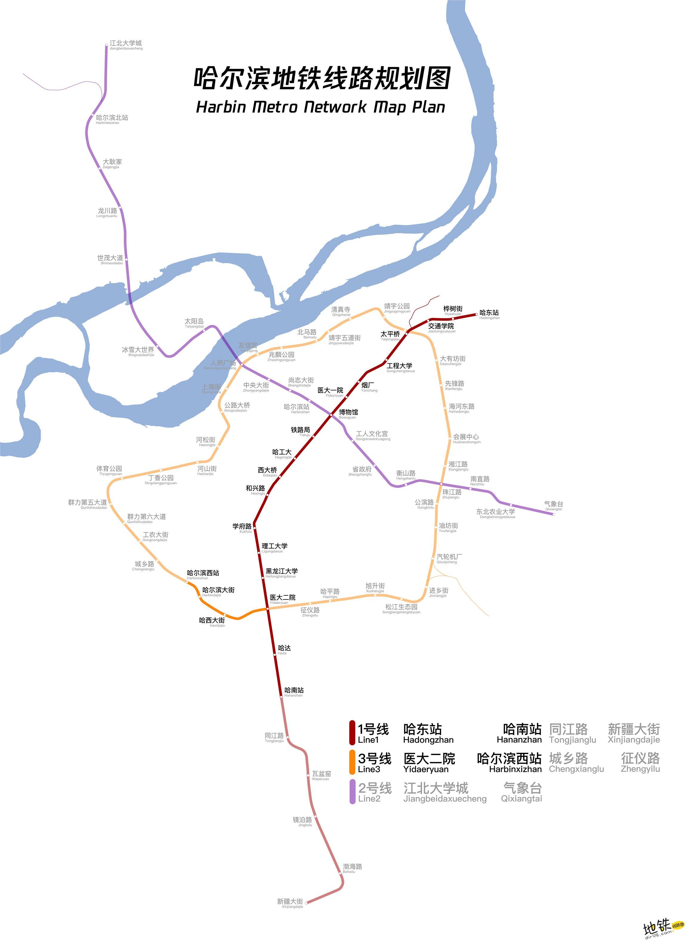 哈尔滨地铁线路图 运营时间票价站点 查询下载 哈尔滨地铁查询 哈尔滨地铁线路图 哈尔滨地铁票价 哈尔滨地铁运营时间 哈尔滨地铁 哈尔滨地铁线路图  第3张