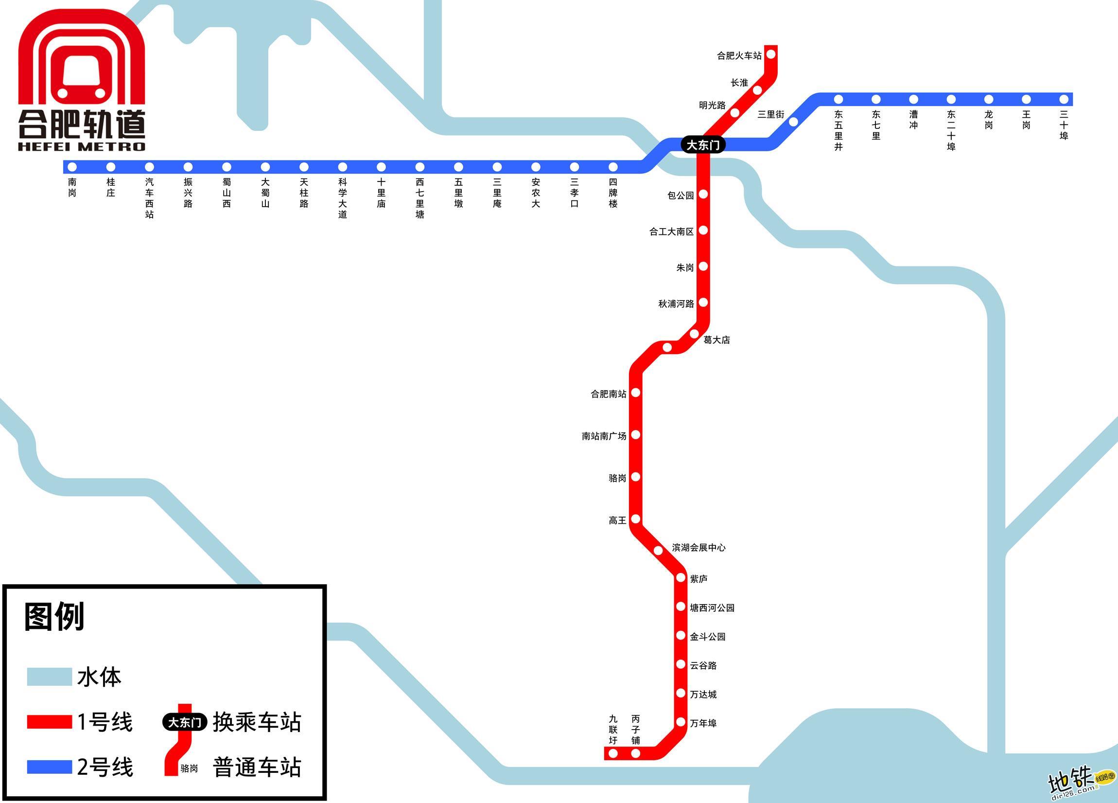 合肥地铁线路图 运营时间票价站点 查询下载 合肥地铁查询 合肥地铁线路图 合肥地铁票价 合肥地铁运营时间 合肥地铁 合肥地铁线路图  第1张