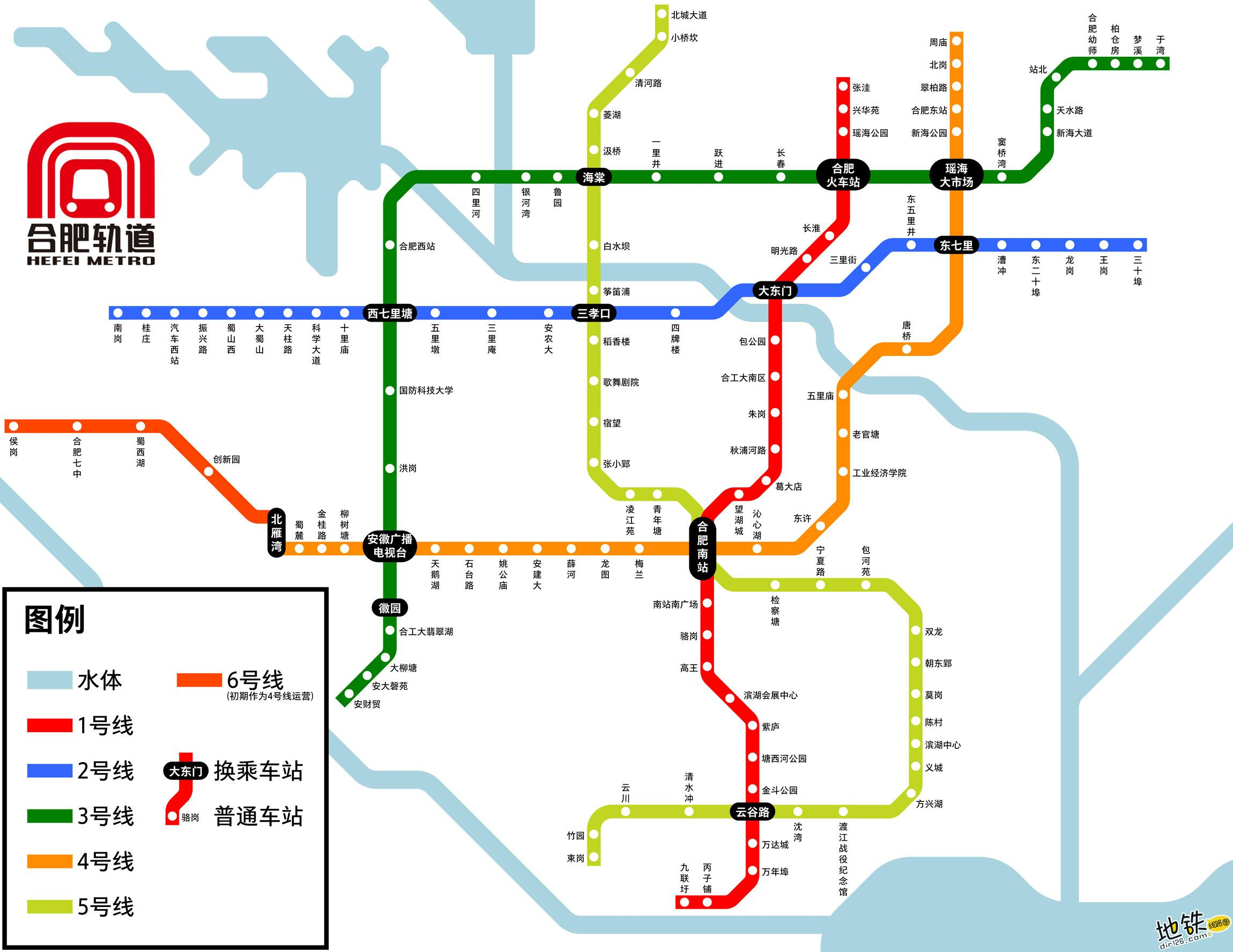 合肥地铁线路图 运营时间票价站点 查询下载 合肥地铁查询 合肥地铁线路图 合肥地铁票价 合肥地铁运营时间 合肥地铁 合肥地铁线路图  第3张